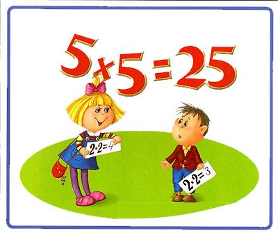 Как помочь ребенку выучить таблицу умножения!
